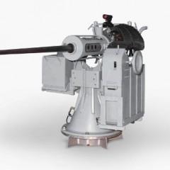 MK88 Gun Mount